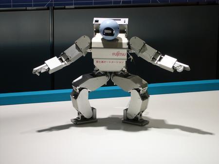 FujitsuRobot.jpg